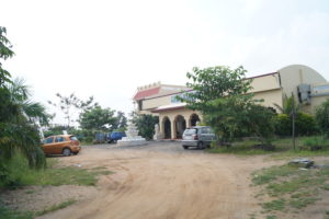 Main Entrance From Road
