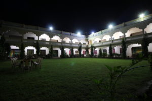 Central Lawn at Night
